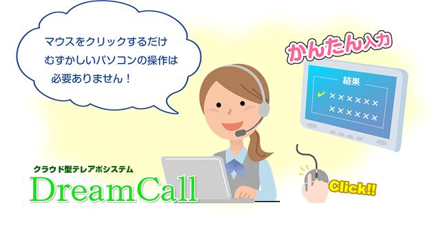 コールセンターの業務改善は、CTI導入がカギ!