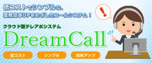 callcenter-to-success3