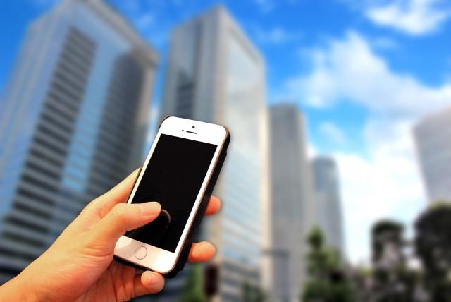 法人契約の携帯電話、コストダウン!IP電話を検討しよう